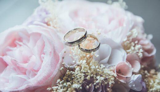 【接客のプロが客観レポート】結婚式場の選び方とポイント〜序章〜